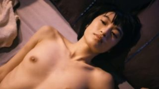 門脇麦(女優)映画「愛の渦」で美乳首丸出しヌードを披露。女優濡れ場動画